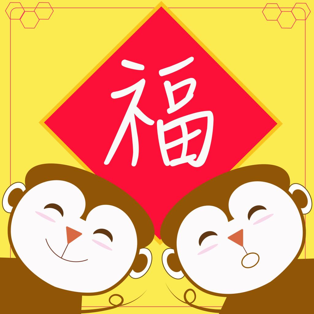 fumonkey-01